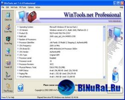 Название: WinTools.net Professional 9.7.1 Категория: Софт Разработчик: WinT