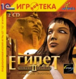 Египет 2 Пророчество Гелиополя Похожие Игры