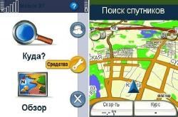 Symbian карты