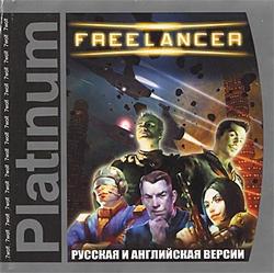 Информация об Игре Название: Freelancer Наёмник Жанры: Arcade Simulator (Sp