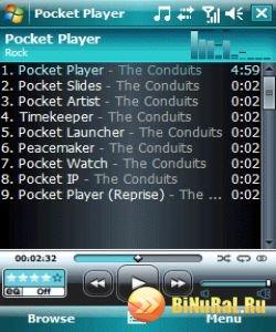 Pocket player pocket pc - скачать бесплатно pocket - mydiv.